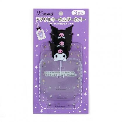 小禮堂 酷洛米 造型透明吊飾保護套組 鑰匙收納套 鑰匙圈套 (3入 紫 演唱會粉絲收納)