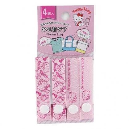 小禮堂 Hello Kitty 棉質姓名標籤扣組 姓名扣帶 姓名吊牌 銅板小物 (4入 粉 小熊)