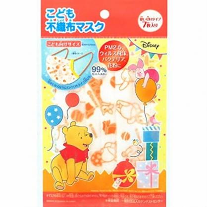小禮堂 迪士尼 小熊維尼 兒童不織布口罩組 平面口罩 拋棄式口罩 兒童口罩 (7入 黃 汽球)