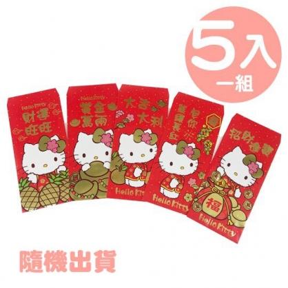 小禮堂 Hello Kitty 燙金中式新年紅包袋 壓歲錢袋 禮金袋 信封袋 (5入 6款隨機)