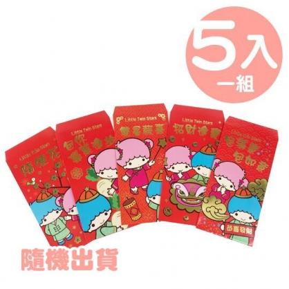 小禮堂 雙子星 燙金中式新年紅包袋 壓歲錢袋 禮金袋 信封袋 (5入 6款隨機)