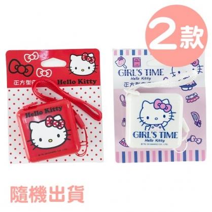 小禮堂 Hello Kitty 方形伸縮捲尺 皮尺 量衣尺 150cm (2款隨機)