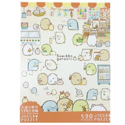 小禮堂 角落生物 520片拼圖 益智拼圖 小拼圖 桌遊 兒童玩具 (米 商店)