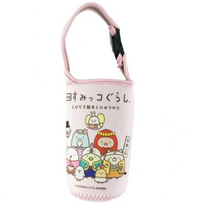 小禮堂 角落生物 潛水布水壺袋 環保杯袋 飲料杯袋 水壺套 (粉 童話)