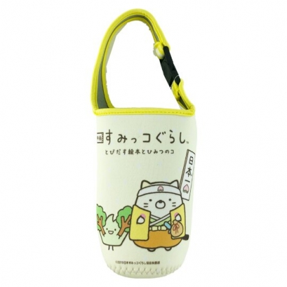 小禮堂 角落生物 貓咪 潛水布水壺袋 環保杯袋 飲料杯袋 水壺套 (黃 童話)