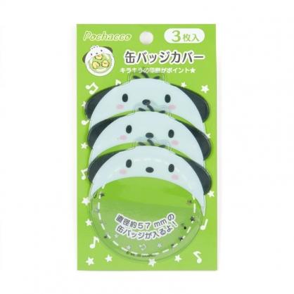 小禮堂 帕恰狗 造型徽章收納套 透明徽章套 胸章套 別針套 (3入 綠 演唱會粉絲收納)
