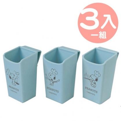 小禮堂 史努比 日製 冰箱門邊收納架組 冰箱收納盒 掛式收納架 醬料架 (3入 藍 廚師)