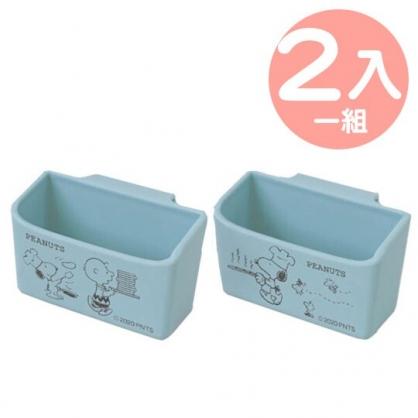 小禮堂 史努比 日製 冰箱門邊收納架組 冰箱收納盒 掛式收納架 醬料架 (2入 藍 廚師)