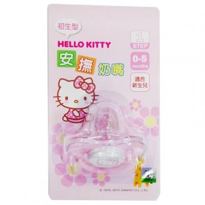 小禮堂 台灣 佳美 Hello Kitty 安撫奶嘴《初生型》附保護蓋