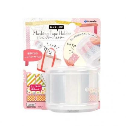 小禮堂 Inomata 日製 圓形透明紙膠帶收納盒 隨身膠帶盒 膠帶分裝 (白)