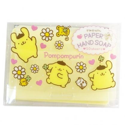 小禮堂 布丁狗 攜帶型盒裝紙肥皂 紙香皂 皂紙 (50入 黃 花朵)