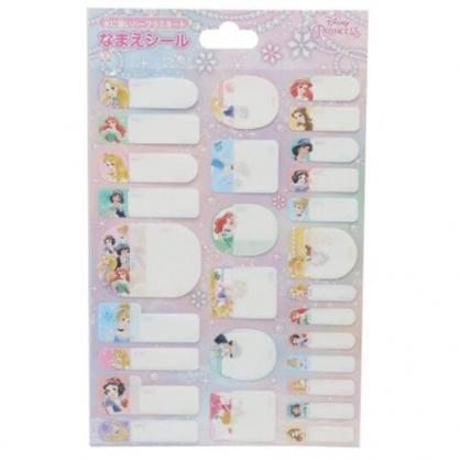 小禮堂 迪士尼 公主 日製 防水姓名貼紙組 防水貼紙 標籤貼紙 (粉 珍珠)