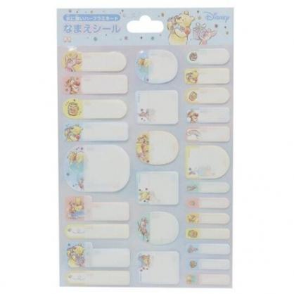 小禮堂 迪士尼 小熊維尼 日製 防水姓名貼紙組 防水貼紙 標籤貼紙 (藍 禮物)