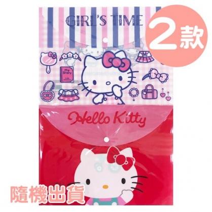 小禮堂 Hello Kitty 塑膠橫式扣式資料袋 萬用資料袋 文件袋 文具袋 (2款隨機)