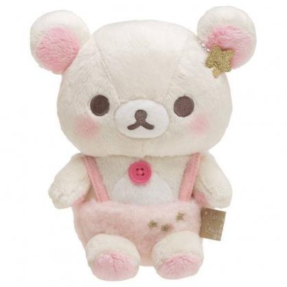 小禮堂 懶懶熊 牛奶熊 絨毛玩偶 絨毛娃娃 小型玩偶 布偶 (S 米粉 天使)