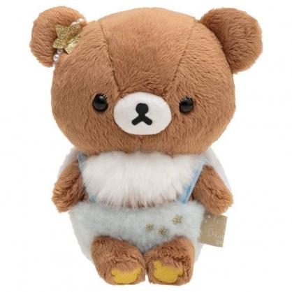 小禮堂 懶懶熊 絨毛玩偶 絨毛娃娃 小型玩偶 布偶 (S 棕藍 天使)