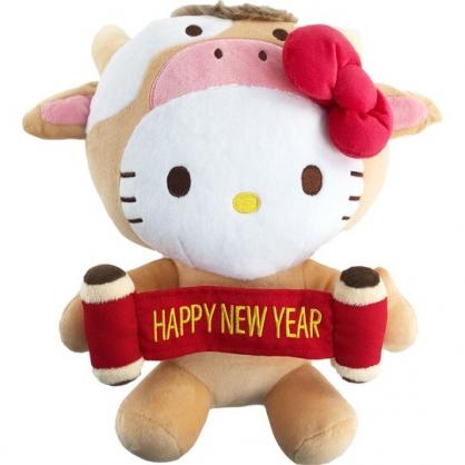 小禮堂 Hello Kitty 沙包玩偶 絨毛玩偶 絨毛娃娃 中型玩偶 布偶 (M 棕 牛年開運)