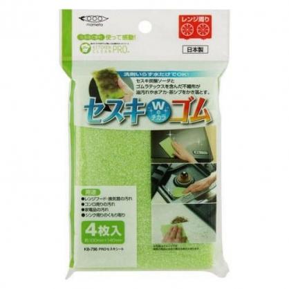 小禮堂 Mameita 日製 蘇打碳酸清潔海棉組 菜瓜布 鍋刷 瓦斯爐刷 去油汙 (4入 綠)