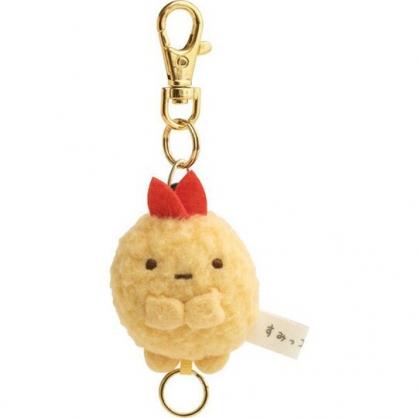 小禮堂 角落生物 炸蝦 造型絨毛伸縮鑰匙圈 易拉扣鑰匙圈 玩偶鑰匙圈 (黃)