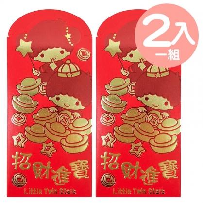 小禮堂 雙子星 燙金中式新年紅包袋 壓歲錢袋 禮金袋 信封袋 (2入 紅 元寶)