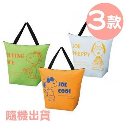 小禮堂 史努比 尼龍拉鍊側背袋 尼龍托特包 環保購物袋 手提袋 (3款隨機)