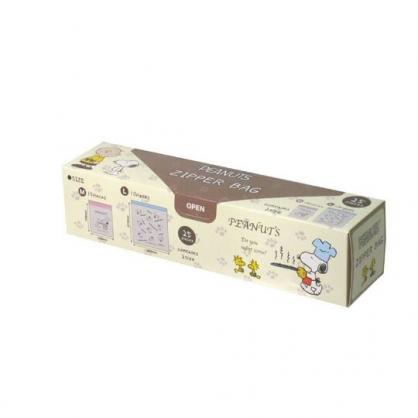小禮堂 史努比 抽取式透明食物夾鏈袋組 食物分裝袋 保鮮袋 塑膠袋 (25入 棕 廚師)