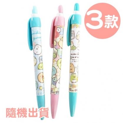 小禮堂 角落生物 自動原子筆 藍筆 黑筆 自動筆 (3款隨機)