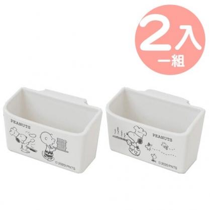 小禮堂 史努比 日製 冰箱門邊收納架組 冰箱收納盒 掛式收納架 醬料架 (2入 米 廚師)