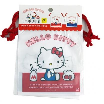 小禮堂 Hello Kitty 防水束口袋組 旅行收納袋 文具袋 小物袋 縮口袋 銅板小物 (2入 紅 側坐)
