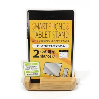 小禮堂 Echo 方形木質手機架 手機立架 手機座 平板架 (淺棕)