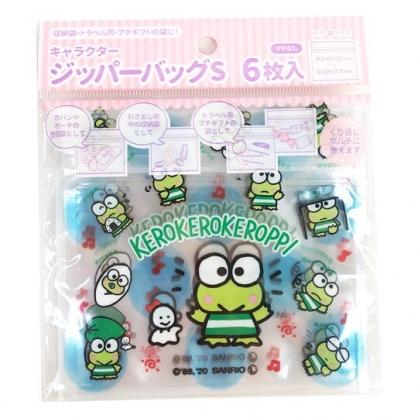 小禮堂 大眼蛙 橫式方形透明夾鏈袋組 塑膠分裝袋 糖果袋 飾品袋 銅板小物 (S 6入 綠)