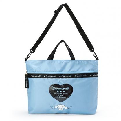 小禮堂 大耳狗 橫式雙層尼龍側背袋 防潑水側背袋 尼龍托特包 防水包 (藍 愛心框)
