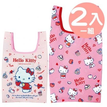 小禮堂 Hello Kitty 折疊尼龍環保購物袋組 環保袋 側背袋 手提袋 (2入 粉 蘋果)