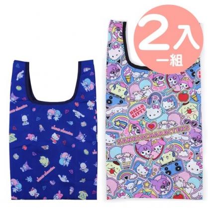 小禮堂 Sanrio大集合 折疊尼龍環保購物袋組 環保袋 側背袋 手提袋 (2入 紫 布章)