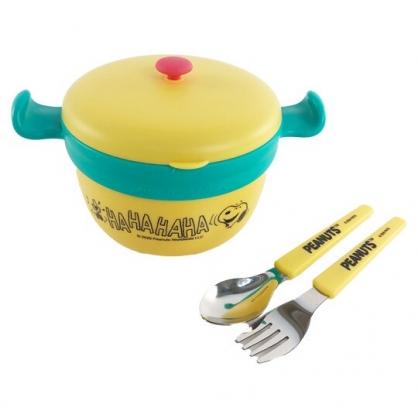 小禮堂 史努比 雙耳不鏽鋼隔熱碗 附叉匙 保鮮碗 環保碗 便當盒 可拆洗 500ml (黃 大笑)