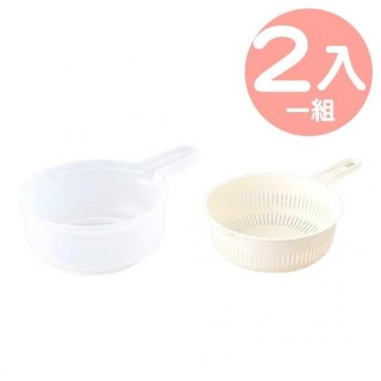 小禮堂 Arnest 日製 短柄圓形塑膠瀝水籃組 蔬果籃 洗菜籃 洗米籃 970ml (2入 米白)