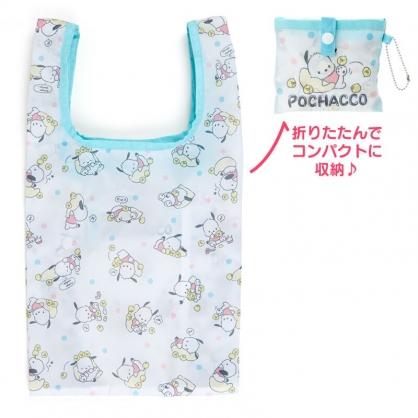 小禮堂 帕恰狗 折疊尼龍環保購物袋 環保袋 側背袋 手提袋 (白 生日戰隊)