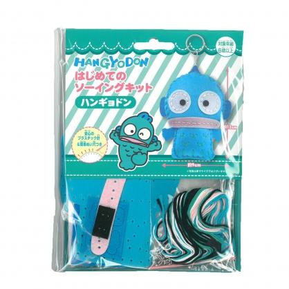 小禮堂 人魚漢頓 DIY不織布鑰匙圈 玩偶鑰匙圈 手作鑰匙圈 玩偶吊飾 (綠)