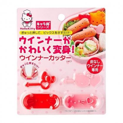 小禮堂 Hello Kitty 造型熱狗壓模組 蔬菜壓模 便當模具 DIY模具 (2入 粉 大臉)