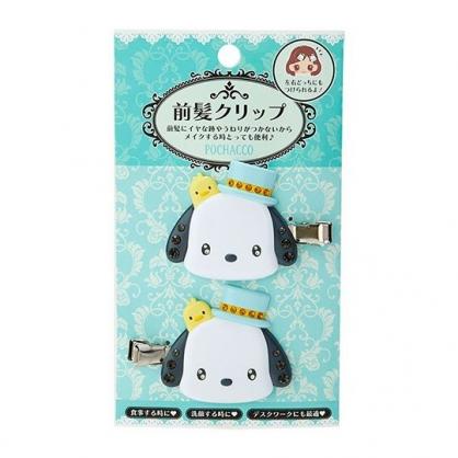 小禮堂 帕恰狗 造型塑膠鐵髮夾 水鑽髮夾 瀏海夾 小髮夾 (2入 綠 大臉)