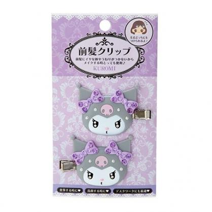 小禮堂 酷洛米 造型塑膠鐵髮夾 水鑽髮夾 瀏海夾 小髮夾 (2入 紫 大臉)