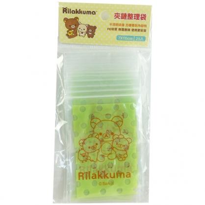 小禮堂 懶懶熊 直式方形透明夾鏈袋組 塑膠分裝袋 糖果袋 飾品袋 銅板小物 (S 25入 綠)