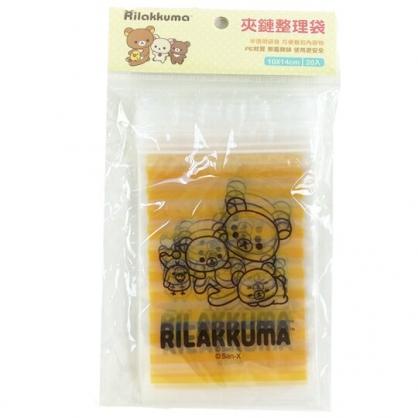 小禮堂 懶懶熊 直式方形透明夾鏈袋組 塑膠分裝袋 糖果袋 飾品袋 銅板小物 (M 20入 黃)