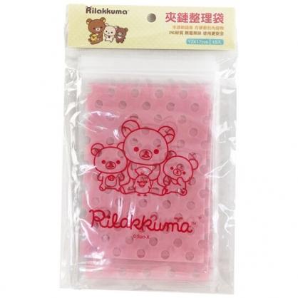 小禮堂 懶懶熊 直式方形透明夾鏈袋組 塑膠分裝袋 糖果袋 飾品袋 銅板小物 (L 15入 粉)
