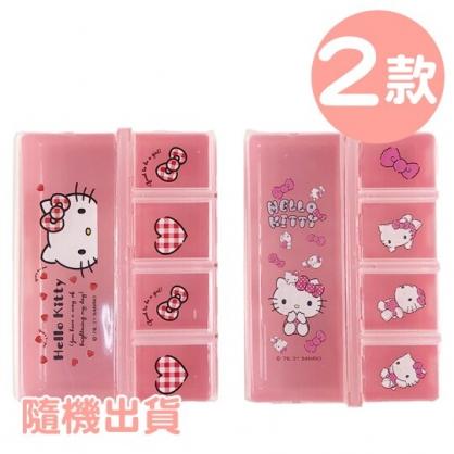小禮堂 Hello Kitty 塑膠方形五格藥盒 隨身藥盒 藥物收納盒 分裝盒 小物盒 (2款隨機)