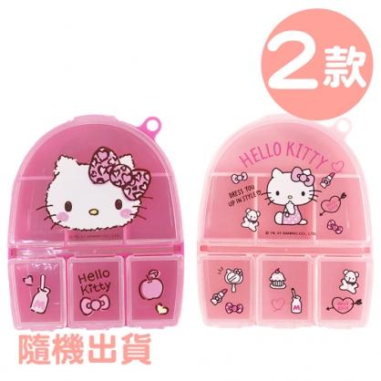 小禮堂 Hello Kitty 塑膠半圓七格藥盒 透明藥盒 隨身藥盒 分裝盒 小物盒 (2款隨機)
