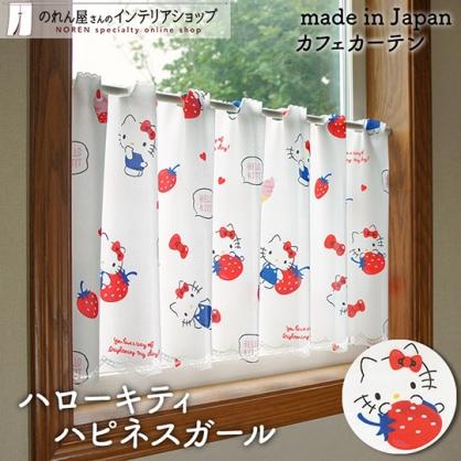 小禮堂 Hello Kitty 日製 棉麻短門簾 穿桿門簾 擋簾 窗簾 遮光簾 120x45cm (白 草莓)