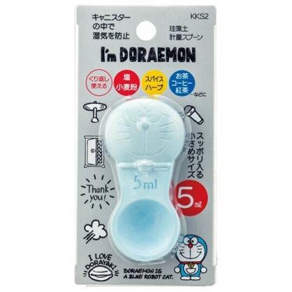 小禮堂 哆啦A夢 造型珪藻土計量匙 調味匙 茶匙 乾燥劑 吸濕消臭 5ml (藍 大臉)