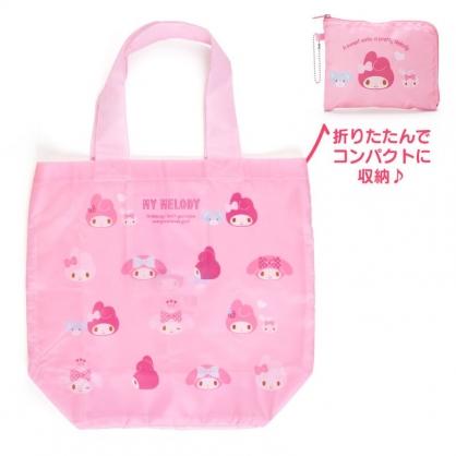 小禮堂 美樂蒂 折疊尼龍環保購物袋 折疊環保袋 側背袋 手提袋 (粉 朋友)
