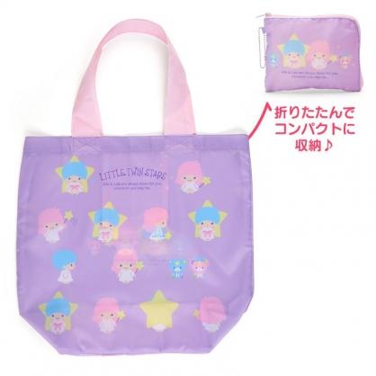 小禮堂 雙子星 折疊尼龍環保購物袋 折疊環保袋 側背袋 手提袋 (紫 朋友)